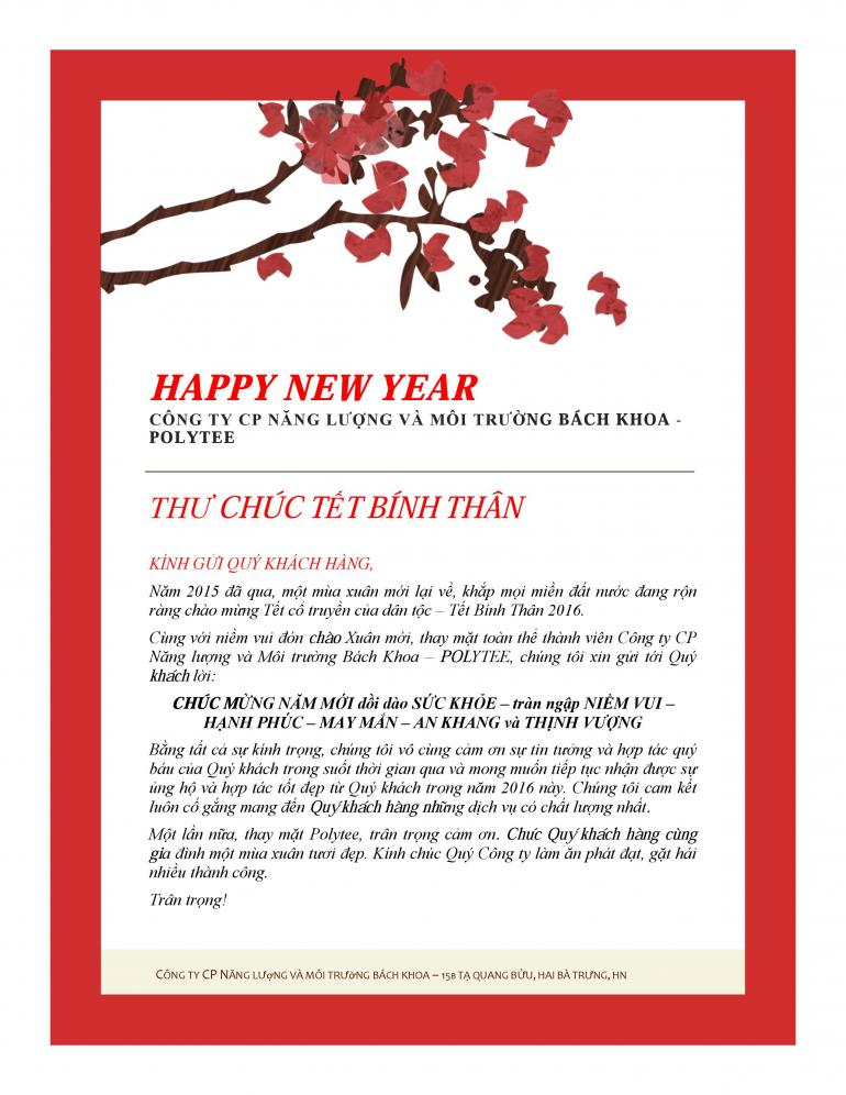 Thư Chúc mừng năm mới 2016